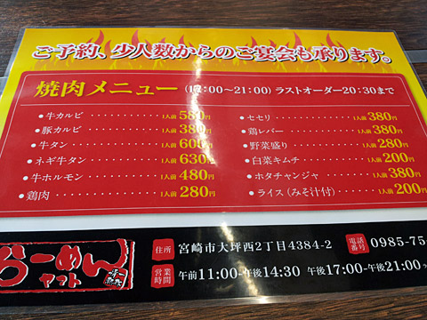 20121212_141909.jpg