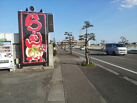 20121212_144207.jpg