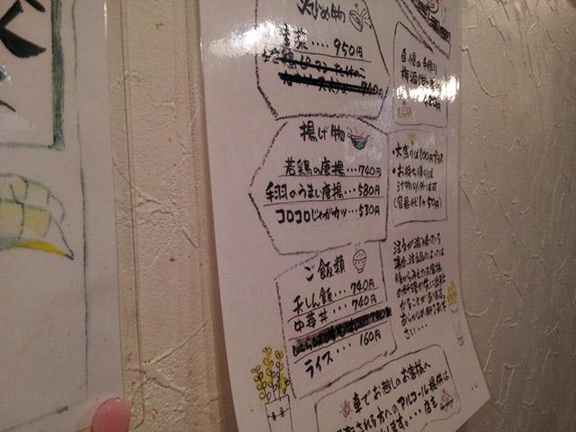 20140119_192503.jpg