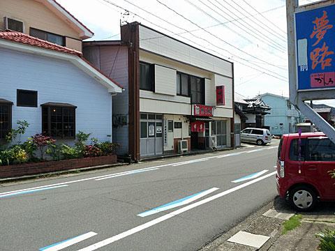 ajihiro1.jpg