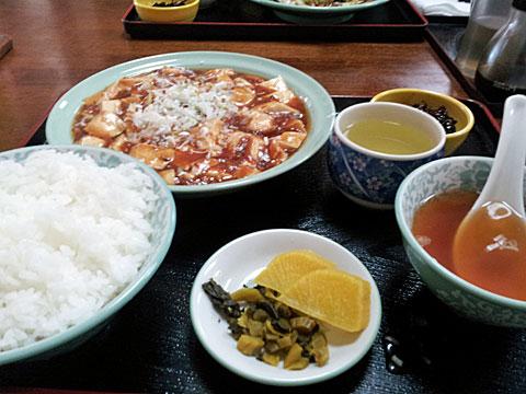 ajihiro5.jpg