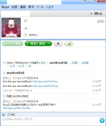 Baidu IME_2012-10-9_21-40-13