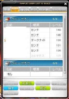 Maple120821_234630.jpg
