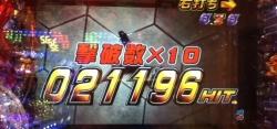 201312152209477e2.jpg
