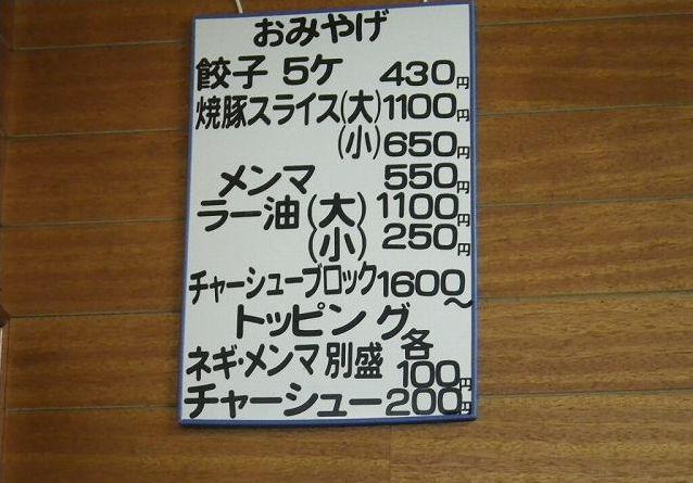 IMGP1666.jpg