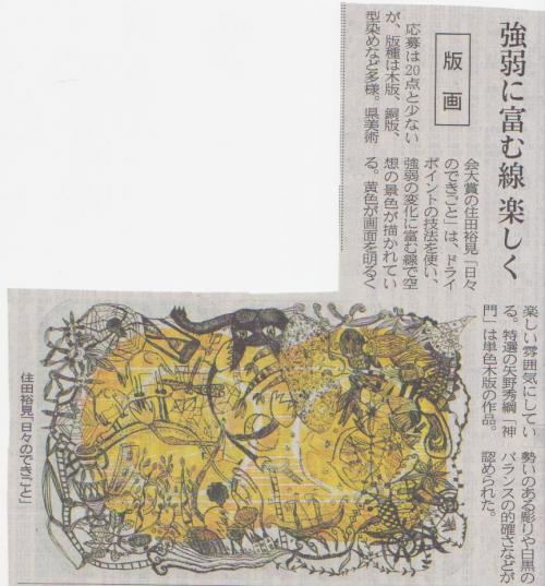繧ケ繝溘ム繝偵Ο繝溘&繧点convert_20121021080546