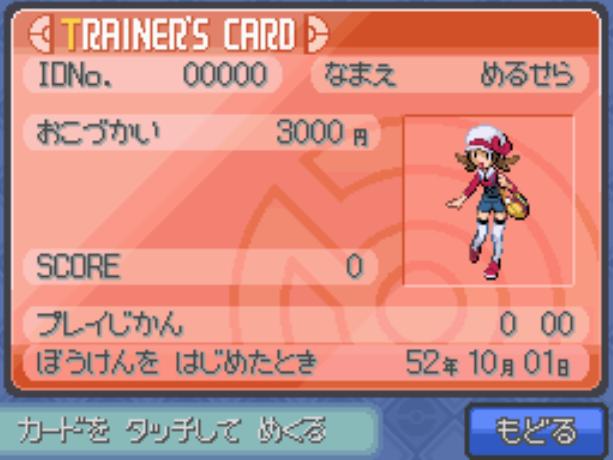 38分ID00000