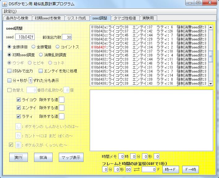 PHS_20130324002837.png
