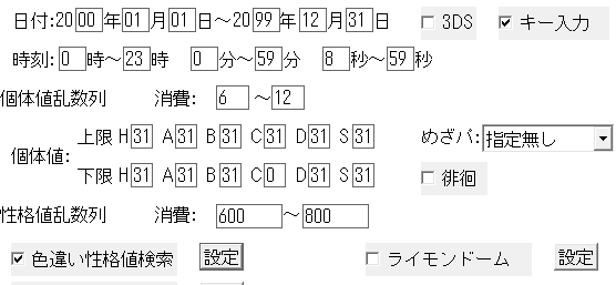 SSS4_20130417225331.png