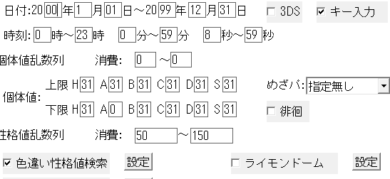 SSS4_20130429212505.png