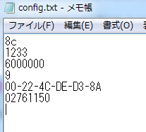 config.png