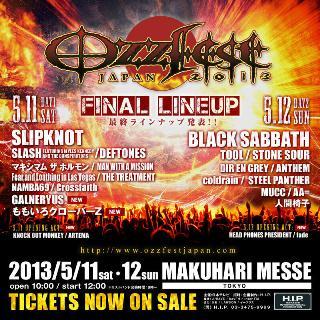 OzzfestJapan2013-414.jpg