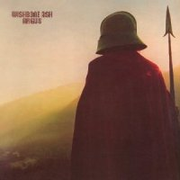 wishboneash_argus_l.jpg