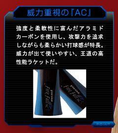 ACS1.jpg