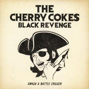 BLACK REVENGE 1