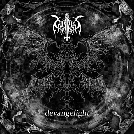 Devangelight.png