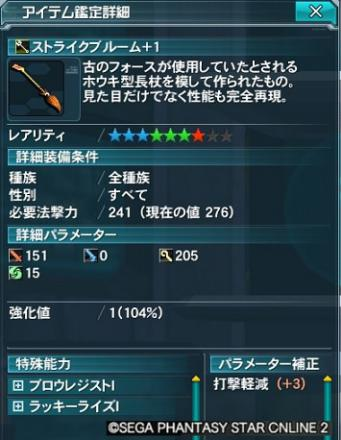 PSO2_091_mini.jpg
