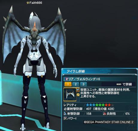 PSO2_094_mini.jpg