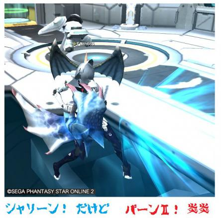 PSO2_117_mini.jpg