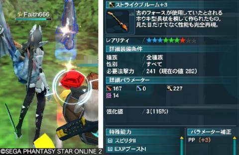 PSO2_119_mini.jpg