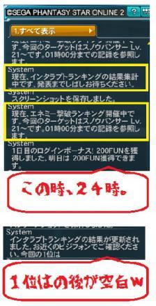 PSO2_140_mini.jpg