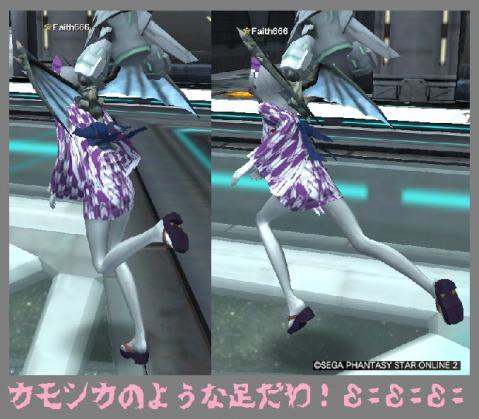 PSO2_143_mini.jpg