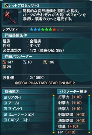 PSO2_212_mini.jpg
