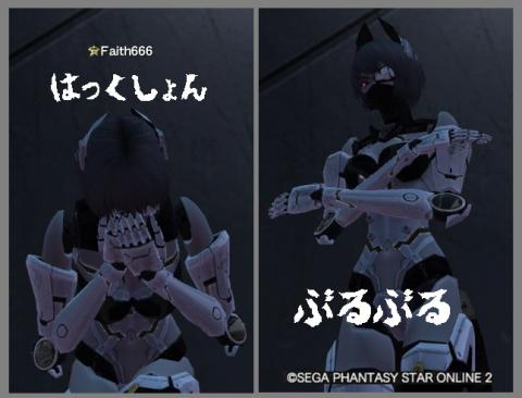 PSO2_216_mini.jpg
