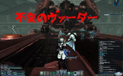 PSO2_241_mini.jpg