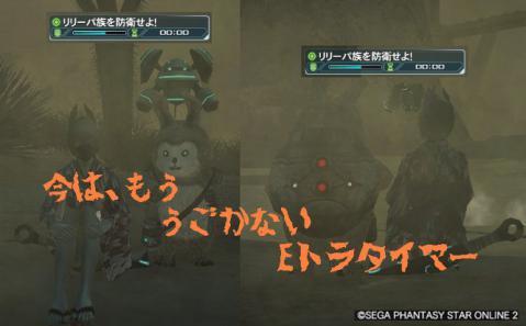 PSO2_244_mini.jpg