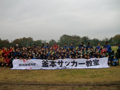 CIMG5040_c.jpg