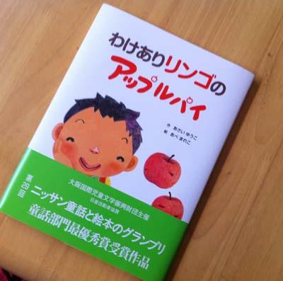 まれこちゃんの描いた本