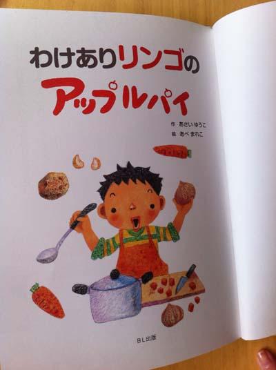 まれこちゃんの描いた本2