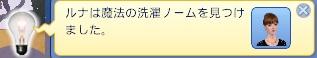 20130212_02.jpg