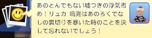 20130305_07.jpg