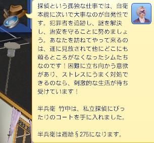 20130327_05.jpg