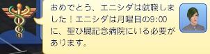 20130327_06.jpg