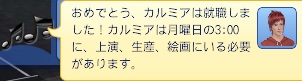 20130327_07.jpg