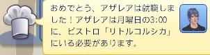 20130327_08.jpg