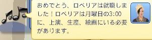 20130327_09.jpg