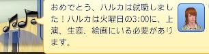 20130328_05.jpg