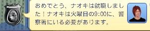 20130328_06.jpg