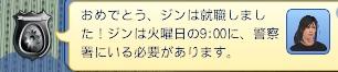 20130328_07.jpg