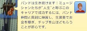 20130328_08.jpg