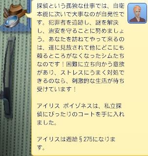 20130328_09.jpg