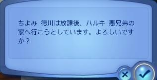 20130328_11.jpg