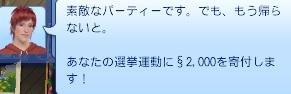 20130618_01.jpg