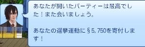 20130618_02.jpg