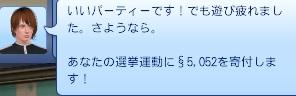 20130618_03.jpg