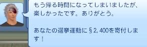 20130618_04.jpg